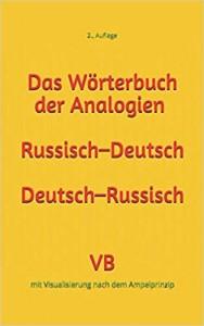 Wörterbuch 2